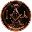 1 oz Copper Round - Freemasons Design
