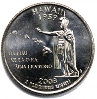 2008 Hawaii State Quarter Coin - P or D Mint - BU