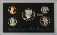 1992 U.S. Silver Proof Coin Set
