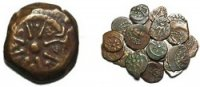 Quality Biblical Bronze Widow's Mites From 100BC!
